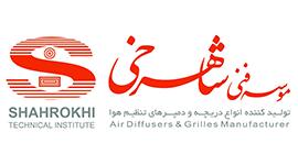 مؤسسه فنی شاهرخی